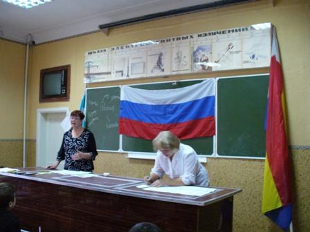 На участие в работе органов управления школы в порядке, предусмотренном 15.