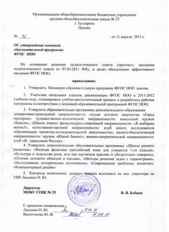 Бурда Тарасенкова Геометрия 8 Класс Решебник
